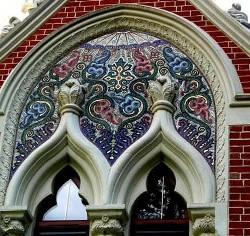 Мозаика на фасадах зланий