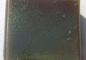 Мозаика перламутр 20R22