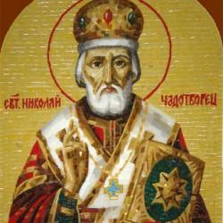 """Мозаичная икона  """"Спиридоний Епископ Тримифунтский """" ."""
