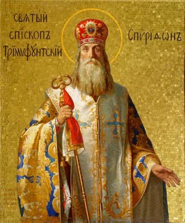 Spiridoniy-Episkop-Trimifuntskiy